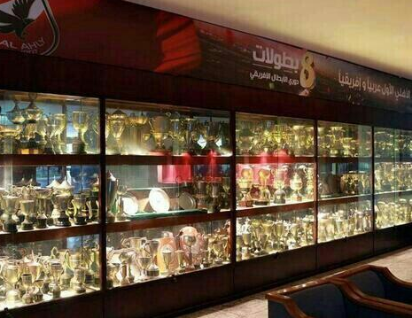 Which Football Club has the Most Trophies? Al Ahly SC: In Profile